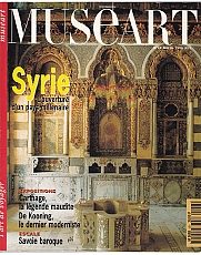 Couverture Museart (1989)